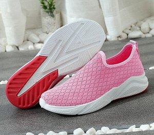 Кроссовки текстильные, дышащие,розовый