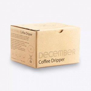 Товары для заваривания кофе и чая. Дриппер December, нерж. сталь 2-3 чашки