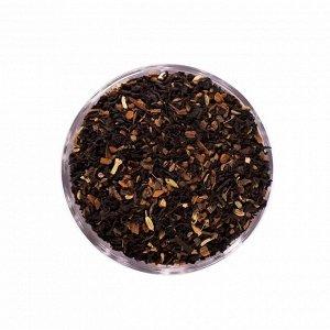 Чёрный чай. Масала-2. 500г