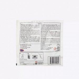 Чистящие средства. Urnex Brands Средство для декальцинации (в пакетах по 200 гр.)