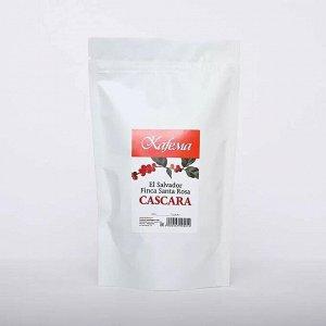 Каскара, какао-бобы, кофейные цветы. КАСКАРА, Сальвадор, финка Санта Роза