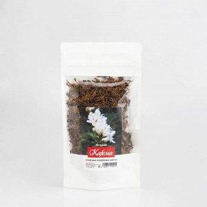 Каскара, какао-бобы, кофейные цветы. Кофейные цветы, Сальвадор