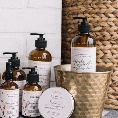 Уральское мыло, бомбочки для ванн, духи-стики! — Правильная косметика — Для волос