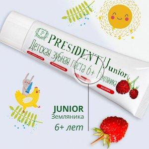 Детская зубная паста 6+
