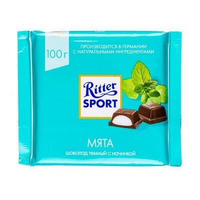 Самый знаменитый шоколад и конфеты тут! 🔥 — ШОКОЛАД — Шоколад
