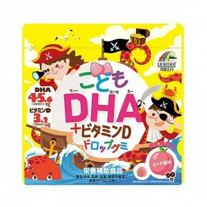 Детские витамины Unimat Riken DHA+Vitamin D со вкусом персика