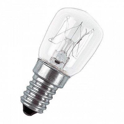 СОЛЕВЫЕ лампы и светильники — приход гималайской соли — Комплектующие к светильникам