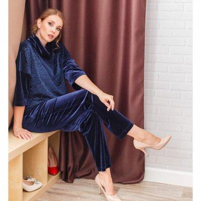 Яркая домашняя одежда от Синель 17 (до 68 размера) — Комплекты — Домашние костюмы
