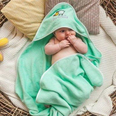 Огромный приход ясельных новинок, по супер ценам! — Пеленки, полотенца, подушки и пледы — Для новорожденных