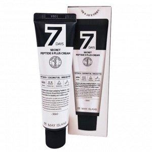 Крем для лица с пептидами Мay Island 7 Days Secret Peptide 8 Plus Cream