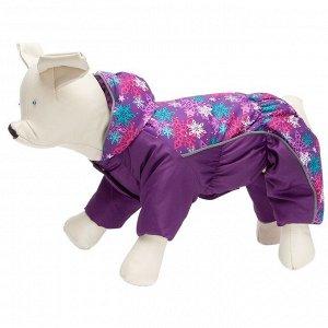 Комбинезон для собак на синтепоне 32 (сука) фиолетовый