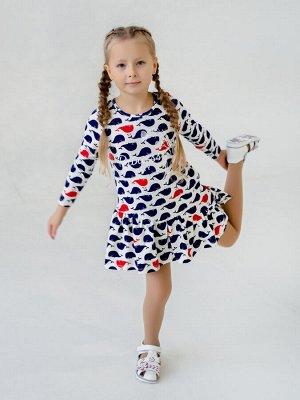 Платье Алиса Princess киты
