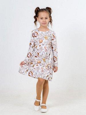 Платье Эля жемчуг