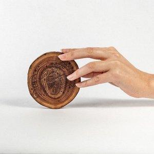 Подставка под горячее Magistro «Следуй за мечтой», из натурального вяза, 10?1,2 см