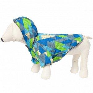 Куртка зимняя для собак Умка р.25 (унисекс) синий
