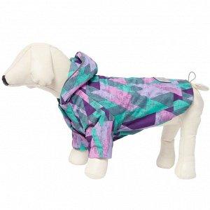 Куртка зимняя для собак Умка р.25 (унисекс) сирень
