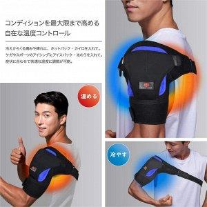 IWAMA HOSEI - ортез для плечевого сустава