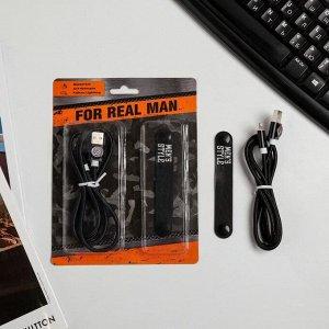Набор: держатель для провода и кабель USB iPhone Real man, 12 х 19 см