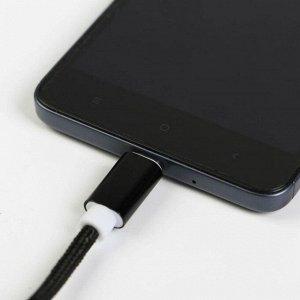 Провод Micro USB «Единорог», 1 м, 14,7 х 12 см