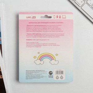 Набор: держатель для провода и кабель USB iPhone «Единорог особенный», 1 м
