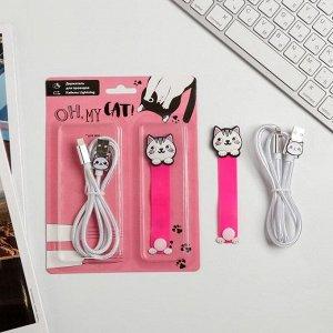 Набор: держатель для провода и кабель USB iPhone Oh, my cat, 1 м