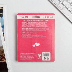 Набор: держатель для провода и кабель USB iPhone «Идеальная пара», 1м