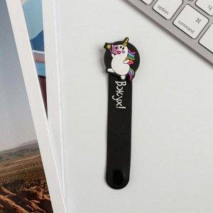 Набор: держатель для провода и кабель USB Android «Единорог вжух и порядочек», 1 м