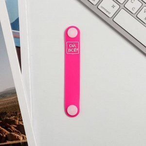 Набор держатель для провода и кабель USB Android «Ой всё», 1 м