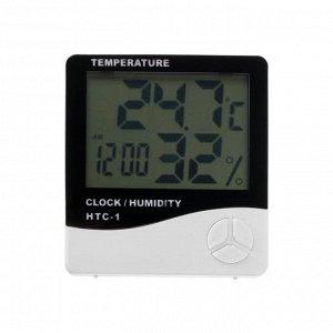 Термометр LuazON LTR-14, электронный, датчик температуры, датчик влажности, белый