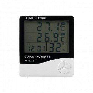 Термометр LuazON LTR-16. электронный. 2 датчика температуры. датчик влажности. белый