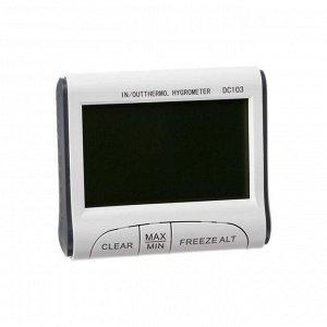 Термометр LuazON LTR-15. электронный. 2 датчика температуры. датчик влажности. белый