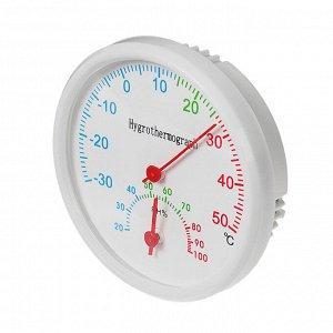Термометр уличный. гигрометр. d=6.5 мм. белый