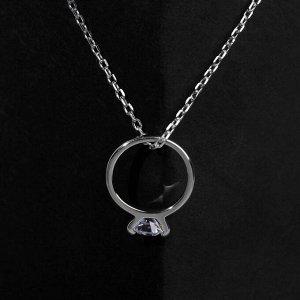 """Кулон """"Кольцо"""" висячий, посеребренее, цвет белый в серебре, L=40 см"""