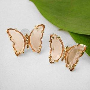 """Серьги со стразами """"Бабочки мини"""" прозрачные, цвет бежевый в золоте"""