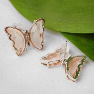 """Серьги со стразами """"Бабочки мини"""" прозрачные, цвет бежевый в серебре"""