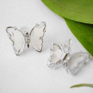 """Серьги со стразами """"Бабочки мини"""" прозрачные, цвет белый в серебре"""