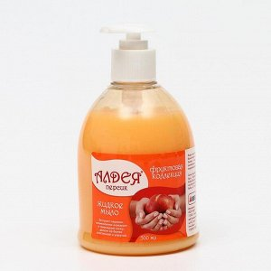 Гигеническое жидкое мыло АЛДЕЯ, персик, 0,5л