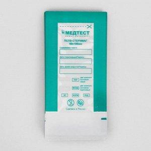 Пакеты комбинированные для паровой, воздуш.,этиленоксид,радиац., стерилизации самокл, 60 х 1
