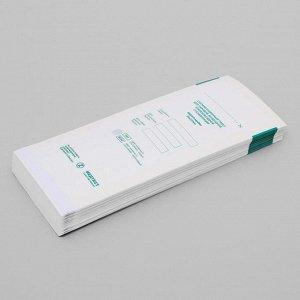 Пакеты бумажные самокл.для паровой, воздушной, этиленоксидной стерилизации, 90 х 230 мм