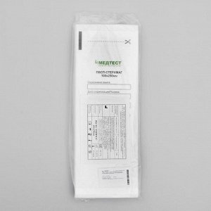 Пакеты бумажные самокл.для паровой, воздушной, этиленоксидной стерилизации, 100 х 250 мм