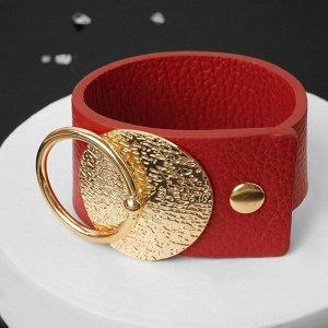 """Браслет кожа """"Диск"""" с кольцом, цвет бордовый в золоте L=21,5"""