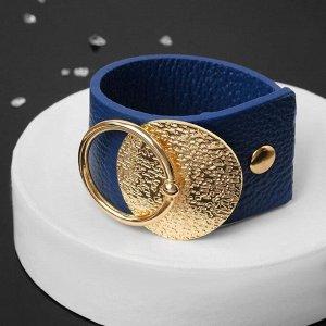 """Браслет кожа """"Диск"""" с кольцом, цвет синий в золоте L=21,5"""