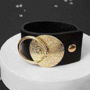 """Браслет кожа """"Диск"""" с кольцом, цвет чёрный в золоте L=21,5"""
