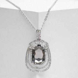 """Кулон """"Империя"""" трио, цвет серый в серебре, 65 см"""