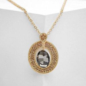 """Кулон """"Империя"""" овал, цвет серый в золоте, 65 см"""