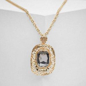 """Кулон """"Империя"""" прямоугольник, цвет серый в золоте, 65 см"""