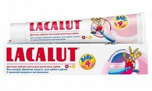 ЛАКАЛЮТ (Lacalut) з/п. 50 мл Детская до 4лет.