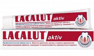 ЛАКАЛЮТ (Lacalut) з/п. 75мл. Актив (д/укрепл.десен)