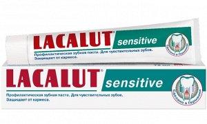ЛАКАЛЮТ (Lacalut) з/п. 75мл. Сенситив (д/чувств.зубов)