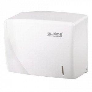 Диспенсер для полотенец LAIMA PROFESSIONAL ORIGINAL (Система H3), V (ZZ), белый, ABS-пластик, 605761